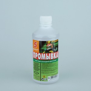 promivkanew1